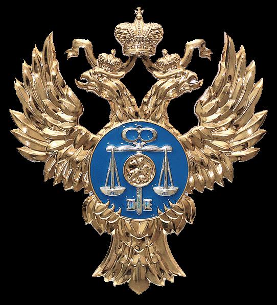 УФК по Краснодарскому краю